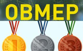 Alunos do COLTEC são premiados na OBMEP 2018
